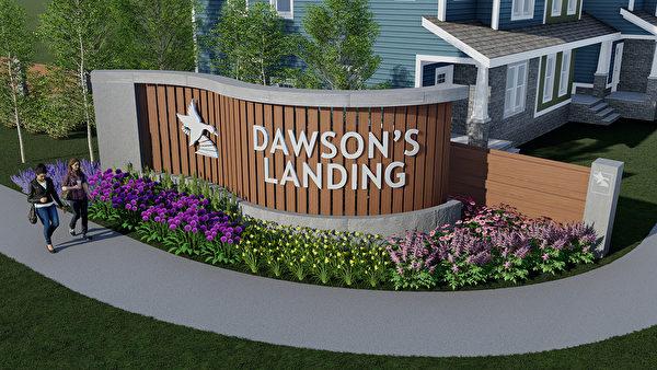 Dawson's Landing社區)