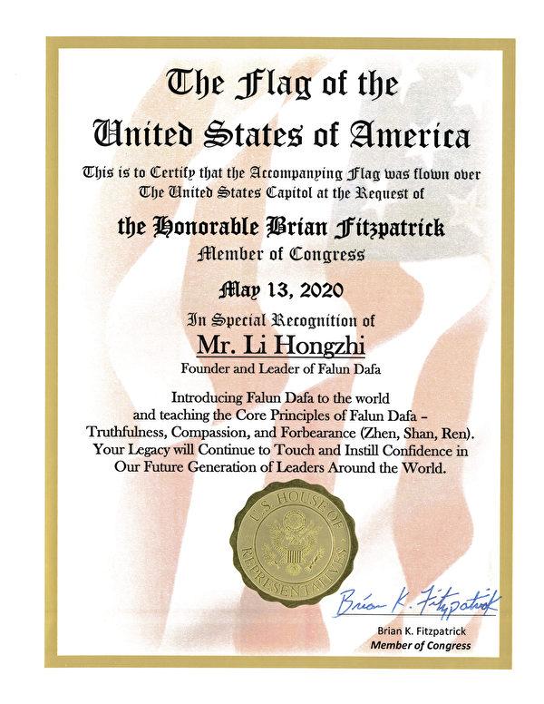 2020年5月13日,美國國會升旗褒獎法輪大法,表彰和感謝創始人李洪志先生。(大紀元)