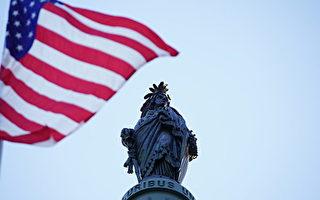 石銘:從美國會議員授贈法輪功國會山國旗說起