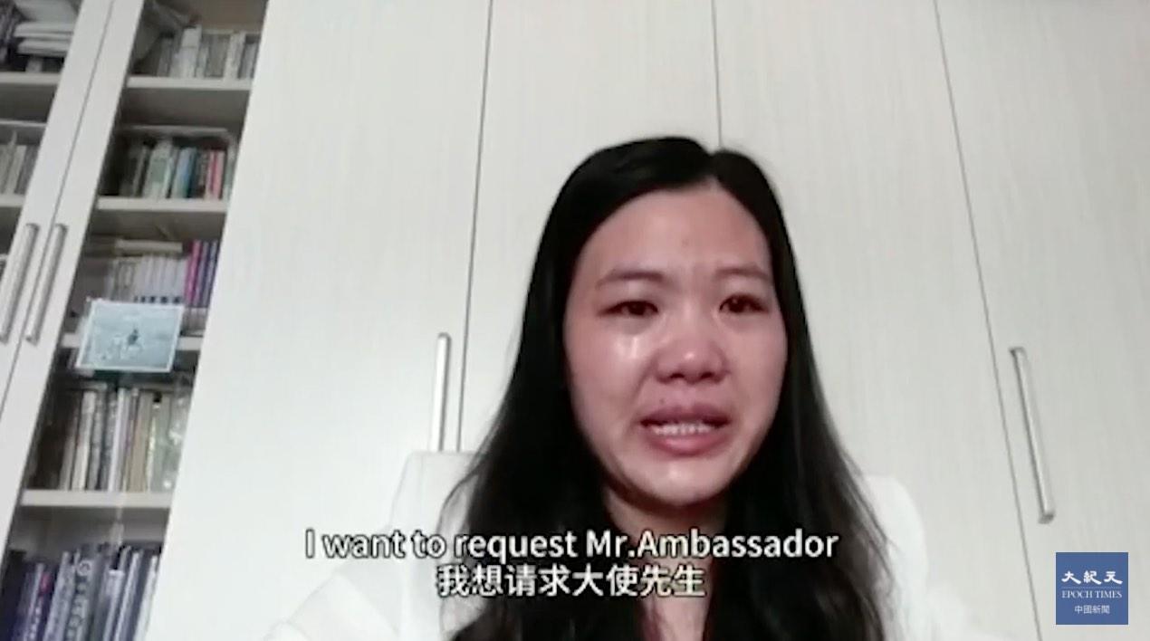 余文生失蹤兩年半 妻子許豔影片求助各國大使