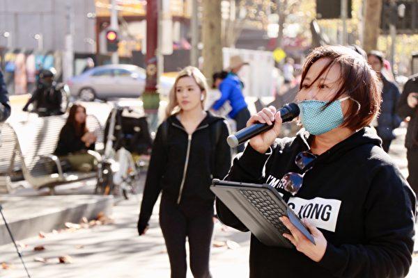 2020年5月30日,潘女士(Jane Poon)在抗議活動中發言。(李奕/大紀元)