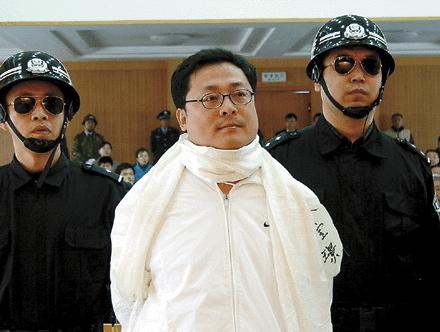 億萬富豪袁寶璟被判死刑。(網絡圖片)