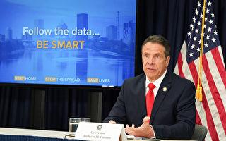 纽约新染疫住院者是哪些人?  八成失业退休宅在家  州长震惊
