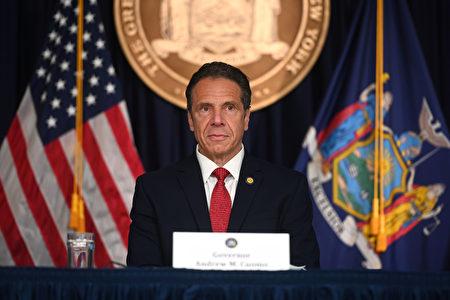 紐約州府推貸款基金支持小商家 總額高達1億元