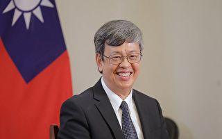 陈建仁放弃卸任副总统礼遇金 回任中研院