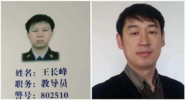 唐馬派出所教導員王長峰(左)和所長吳彥輝(右)。(受訪者提供)