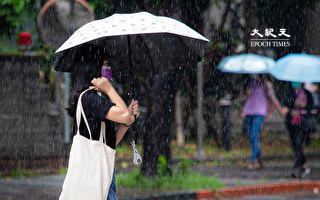 雨区扩大!台湾17县市注意豪雨、大雨