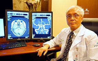 影帝腦中風  東方人顱內血管狹窄及早影像檢查