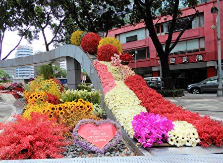"""由勤美璞真文化艺术基金会与中华花艺研究推广基金会携手,16日起,一连3天在草悟道广场举办""""花闪""""艺术活动。"""