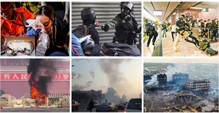 圖四:曾慶紅控制特務在香港問題上製造動亂,並在大陸策劃了多起震驚世界的暴力恐怖事件。