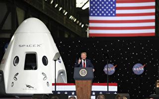民企首度成功載人上太空站  川普:美重返太空世界領導地位