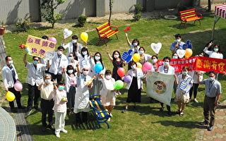 臨床心理師節  桃療設立「Fun輕鬆」花園