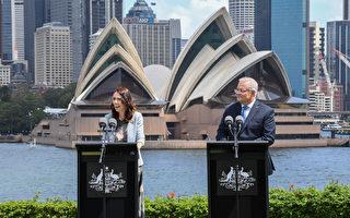 紐澳等七國籌組聯盟 互開邊境救經濟