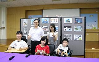 林子揚榮獲教育部2020年總統教育獎並獲頒20萬