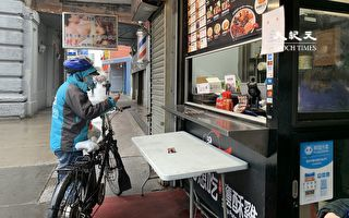 限制疫情期間點餐平台收費   紐約市議會通過