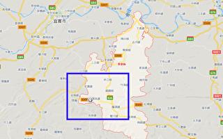四川長寧縣發生3.1級地震