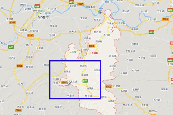 四川长宁县发生3.1级地震