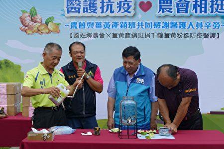 活动现场示范手作养生姜黄饮品。