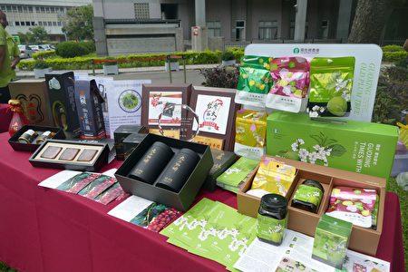国姓姜黄产销班展示姜黄相关产品。