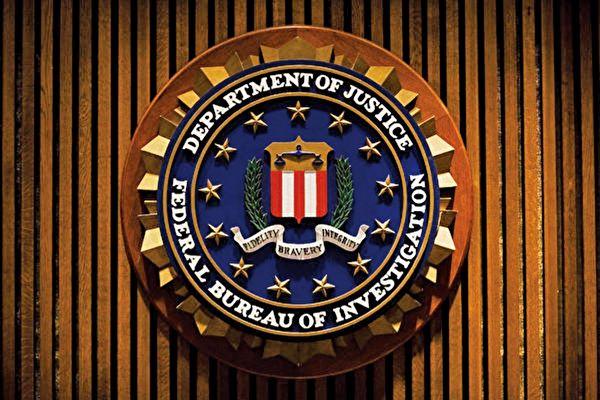 聯邦調查局(FBI)局長克里斯托弗·雷(Christopher Wray)7月7日發表講話稱,FBI每大約10小時就會啟動一起中共相關反間諜案。(AFP)