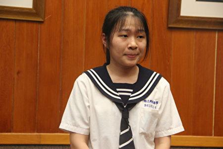 鄭翠玄(越南版阿信) 榮獲2020總統教育獎。