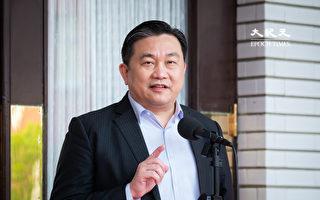 中秋月圓 台立委祝福法輪功創始人李洪志先生