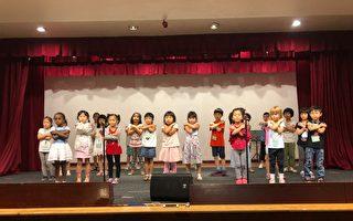 僑校提供在校生  免費暑期週末課程
