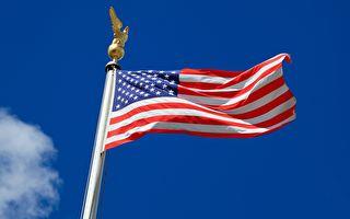 美国会小组推包裹式提案 盼一口气过7部挺台法案