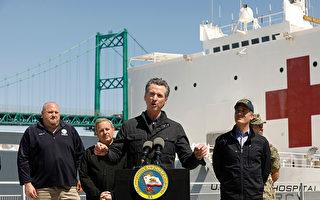 从中企购10亿元口罩 加州长为何拒披露细节