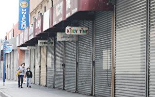 洛杉磯縣確認部分零售商可在週五開業