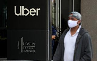Uber 再裁员3000 下岗已达25%