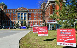 加拿大首都疫情趨緩 安省分三階段重啟經濟