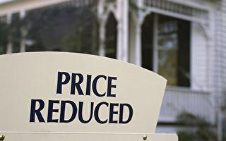 Finder公司:墨爾本房價今年或下跌9.2%