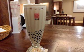 饮食界台湾之光 CNN专文介绍珍奶风行全球史
