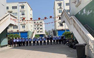 疫期人流少 上海青浦区政府趁机强拆民房