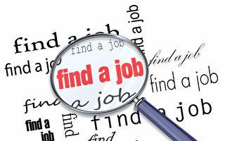 """法国第二季失业率创新低 被指是""""错觉"""""""