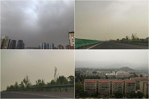 晚间至明天 北京预计阵风7级加沙尘暴
