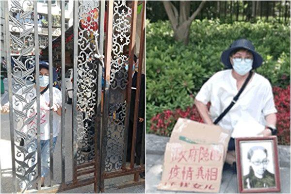 【一線採訪】染疫女兒下葬 武漢媽媽遭8人監控