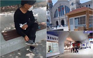 因报武汉疫情 第四名公民记者张展被批捕
