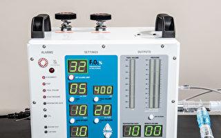 NASA用太空知识助抗疫 高压呼吸机获准使用