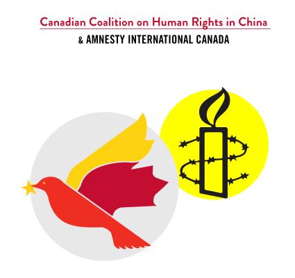 人權組織呼籲加拿大立法應對中共海外滲透
