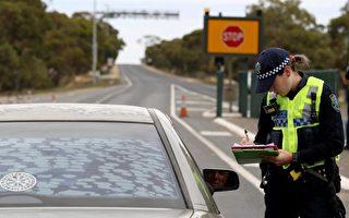 防第二波疫情 南澳州长拒绝现在重开边境