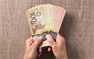 加拿大政府5月發放福利多 關鍵問題要搞清