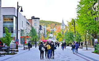 加國魁省重大政策:留學生可在原籍國上課