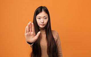 【有奖征文】如何看待華人因疫情而受歧視