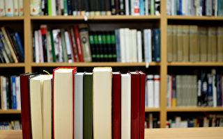 多伦多图书馆周二开放路边取书服务