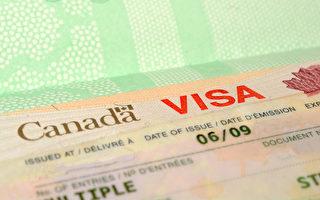 加拿大永久居民申请人可免提供生物识别