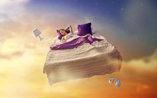 梦境在传达讯息 了解自己的梦境找到疗愈力