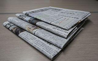 日本报纸的加密广告 暗藏感人的讯息