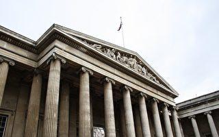 大英博物館200萬件藝術品 圖片免費使用